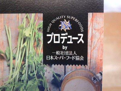 画像2: 【食用花粉】Beeポーレン