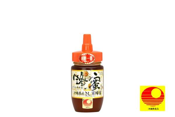 画像1: 沖縄県産さし草蜂蜜 150g (1)